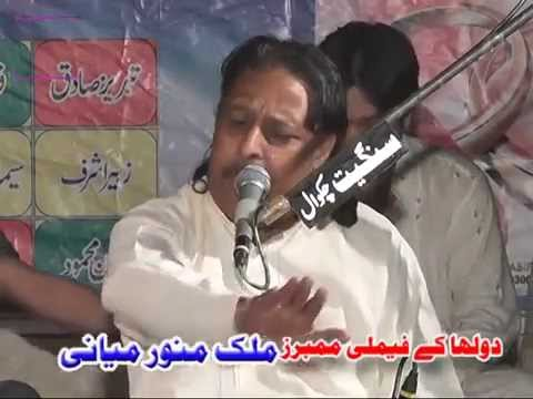 Allah Ditta Lonay Wala, Jhalay Chakwal Part 3 video