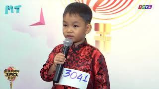 Ai sẽ thành sao nhí 2017 | Cậu bé hạt tiêu đến từ Dak Lak với chất giọng cao vút