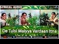 Download De Tulsi Maiyya Vardaan Itna Full Song with Lyrics | Ghar Ghar Ki Kahani | Jayaprada, Rishi Kapoor MP3 song and Music Video