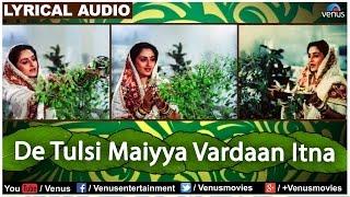 De Tulsi Maiyya Vardaan Itna Full Song with Lyrics | Ghar Ghar Ki Kahani | Jayaprada, Rishi Kapoor