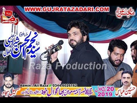 Zakir Syed Najam Ul Hassan Sherazi | 20 Rabi Ul Awal 2019 | Bhagowal Khurd Gujrat || Raza Production