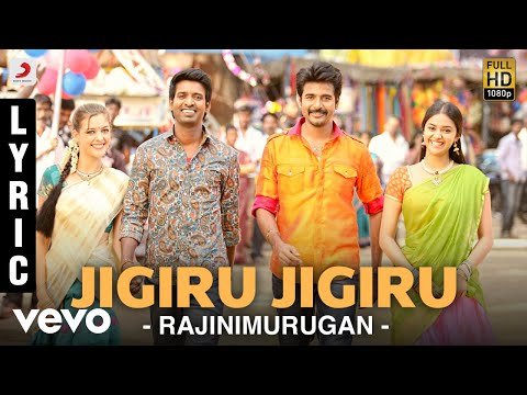 Rajinimurugan - Jigiru Jigiru song Lyric | Sivakarthikeyan | D. Imman