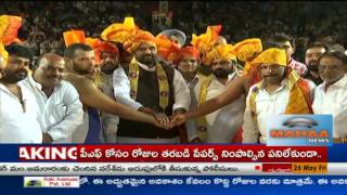 Sri Krishna Kesari Wrestling Championship Held Grandly at LB Stadium