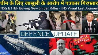 Defence Updates #1067 - NSG Buying New Sniper Rifles, INS Viraat Last Journey, DRDO 8 New Centre