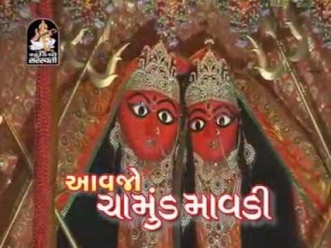 Mataji Na Garba- Kirtidan Gadhvi | Jatra E Manaviyu Jaye | Chamunda Maa Na Garba video