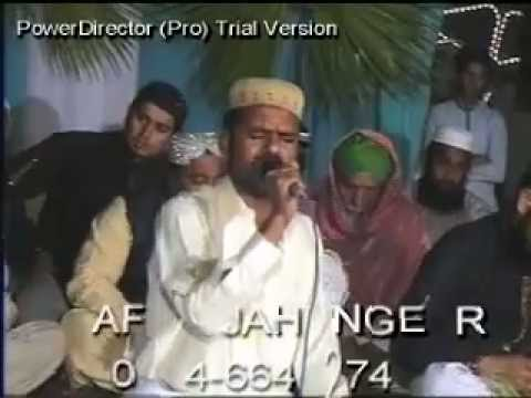 Maine Dare Rasool Pay Sar Ko Jhuka Dia By Zafar Jahangir video