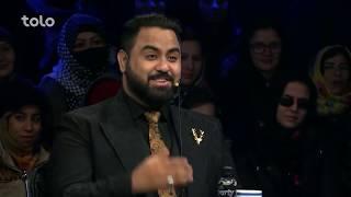 Afghan Star Season 12 - Top 5 Elimination - Hashmat Amini