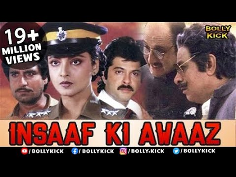Insaaf Ki Awaaz - Hindi Full Movie | Anil Kapoor | Rekha |
