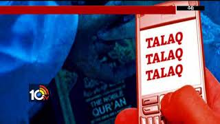 New law to ban Triple Talaq this Winter Session | Delhi