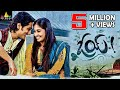 Oye Telugu Full Movie | Latest Telugu Full Movies | Siddharth, Shamili, Sunil | Sri Balaji Video