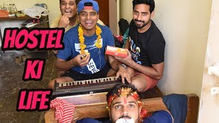 Hostel Ki Life - Amit Bhadana