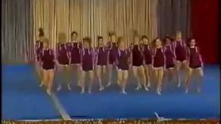 UNC Chapel Hill Tar Heel Dance Team 1991