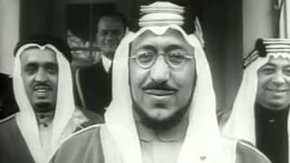 Video: History of Saudi Arabia, Wahabism & the Royal Family