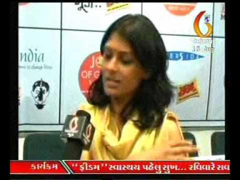 Gujarat News - Ahmedabad Press Conference - 17 Aug, 09.