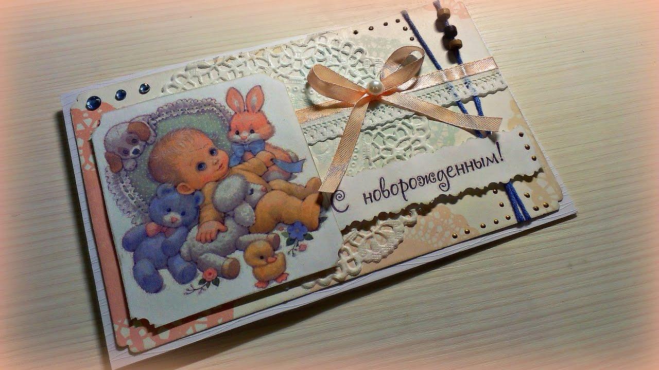 Как сделать открытку с рождением ребенка своими руками 55