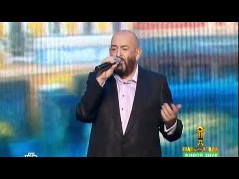 Михаил Шуфутинский   Дядя Паша