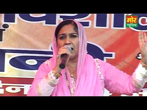 Sapne Jhuthe Ho Se,  Rajbala, Mor Music Company, Najafgarh Compitition Delhi video