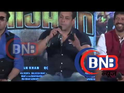 Salman Khan  Funny Talks About His Love Chemistry With Kareena kapoor Photo Image Pic