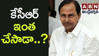CM KCR About Telangana Government Schemes