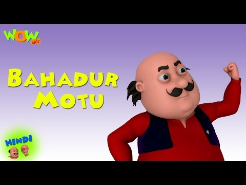 Bahadur Motu - Motu Patlu in Hindi WITH ENGLISH, SPANISH & FRENCH SUBTITLES thumbnail