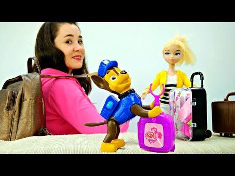 Хлоя ищет сумку в аэропорту. Новые мультики с куклами