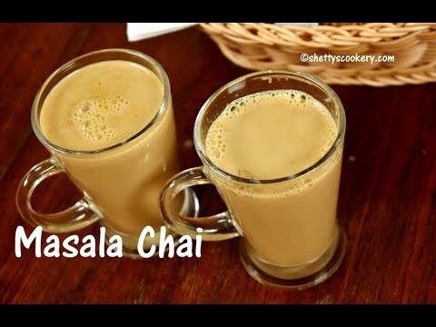 masala chai recipe | masala tea recipe | Flavored Masala Tea