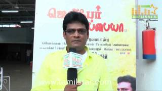 TS Vasan At Jennifer Karuppaiya Movie Audio Launch