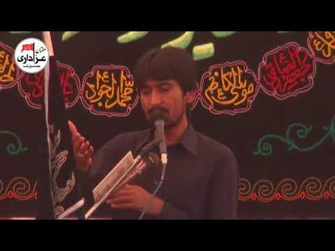 Zakir Alam Abbas Bhatti | Majlis 19 Ramzan 2018 | YadGar Masiab | Shahadat Imam Ali A.S