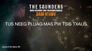 The Sounders: Daim Ntawv