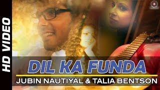 Dil Ka Funda Video Song from Sharafat Gayi Tel Lene