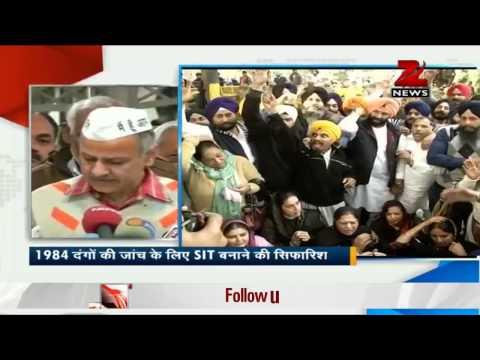 1984 anti-Sikh riots: Delhi Cabinet asks LG to form SIT
