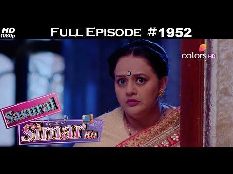Sasural Simar Ka - 11th October 2017 - ससुराल सिमर का - Full Episode thumbnail