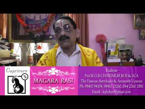 Magara Rasi- Gurupeyarchi Palangal 2014 video