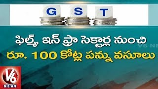 Telangana GST Officials Issues Notices To 50 Thousand Tax Defaulters