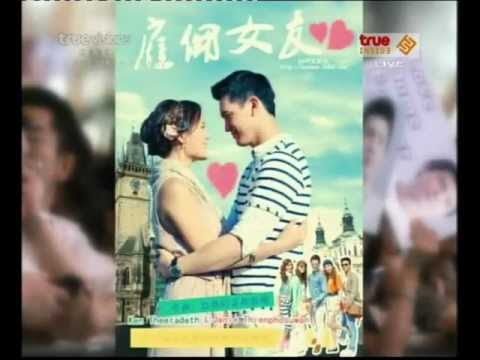 Thai Drama To China | News Oct 6, 2012 video