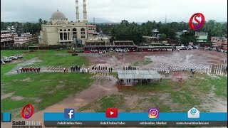 Bhatkal celebrates 73rd Independence Day with zeal and fervor - Drone Footage