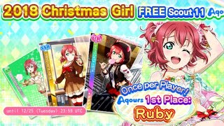 [ENSIF] 2018 Aqours Christmas Girl is RUBY | Free Scout | LoveLive! | ラブライブ