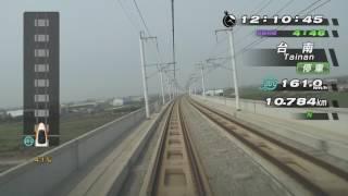 遊戲實況  PS3 Railfan 台灣高鐵 左營-台北 路程景