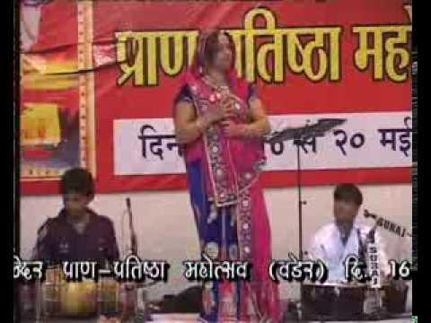 Asha Vaishnav Bhajan Aai Ji 2013 Pratap Gharh 1 video