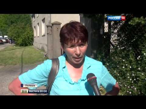 Рабы с Украины  власти Польши ликвидировали нелегальную фабрику по производству сигарет