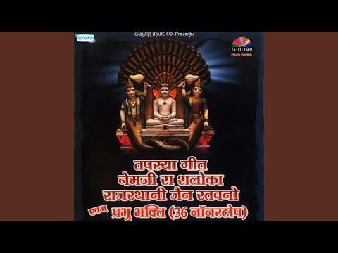 Sun Sun Re Mhara Bharat