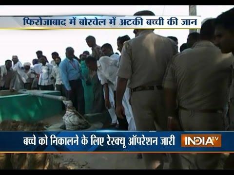 5 Khabarein UP Punjab Ki   12th September, 2015 - India TV