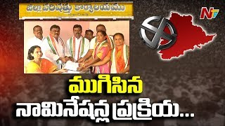 Nomination filing for First Phase of ZPTC and MPTC Elections Ends | Telangana | NTV
