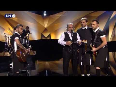 Eurovision 2013 Semifinal Greece - Koza Mostra &amp; Agathon Iakovidis - Alcohol Is Free - HD
