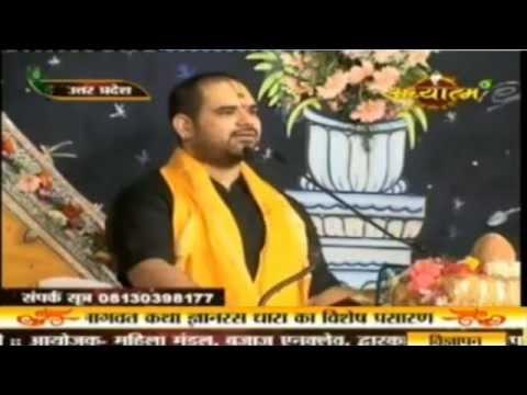 Shrimad Bhagwat Katha    Shri Gaurav Krishan Ji Maharaj    Khurja...