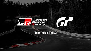 [English] TOYOTA & Gran Turismo Trackside Talk 2 | GR Supra GT Cup Exhibition Match