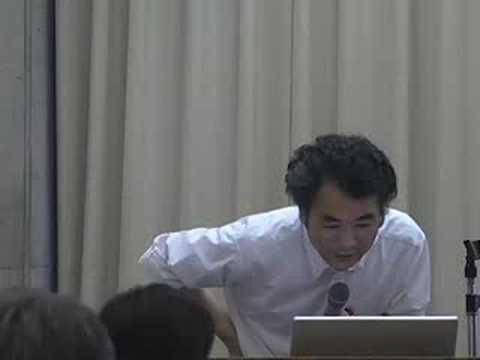 京都大学オープンコースウェア総長懇談会 -九後太一 教授