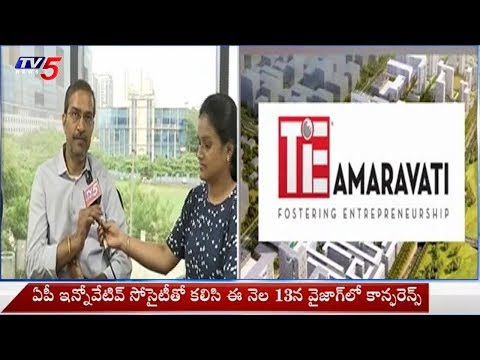 The Indus Entrepreneurs First Summit In Andhra Pradesh On 13th July | TV5 News