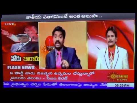 Indian  Jayashali P.d.sundar Rao Garu video