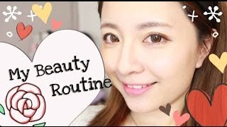 ♥My Beauty Routine♥我的美肌習慣